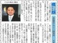 橋梁新聞 2008年11月21日