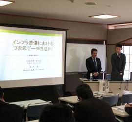 富山市でのCIM講演会「インフラ整備における3次元データの活用」