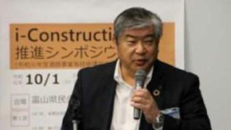 植野芳彦氏 八田橋CIM作成当時:富山市建設技術管理監 現在:国立研究開発法人 土木研究所 招聘研究員