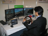 DS(ドライビング・シュミレーション