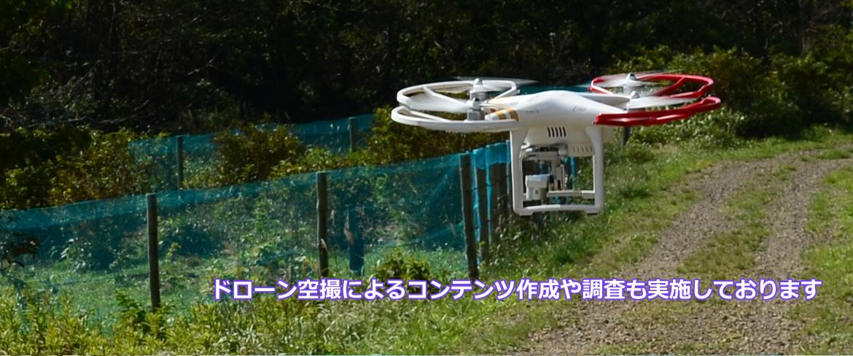 slider_drone_new