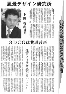 article_070508