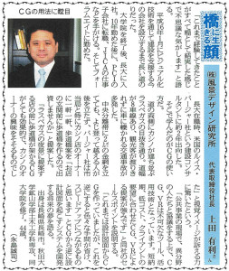 article_081121