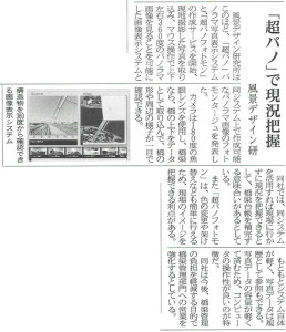 article_081201