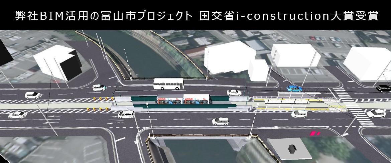 sldi_slider_i-construction._wo_btn